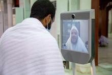 Picture of الروبوت الذكي