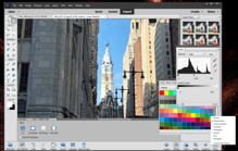 صورة Adobe Photoshop Elements 2021